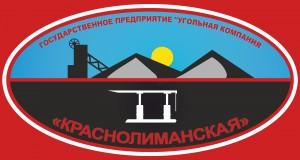 logo krasnolimanskaya.com.ua