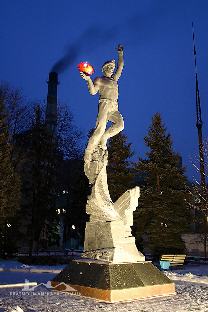 Памятник на шахте Краснолиманская