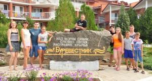 Коллективы ДК «Шатер» приняли участие во Всеукраинских соревнованиях «АзовФест – 2015»