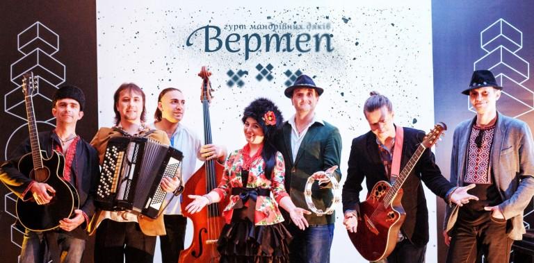 10 декабря в ДК Шахтёр состоится концерт группы Вертеп