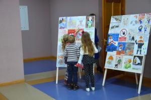 Конкурс рисунка «Охрана труда глазами детей» (Фото 1)