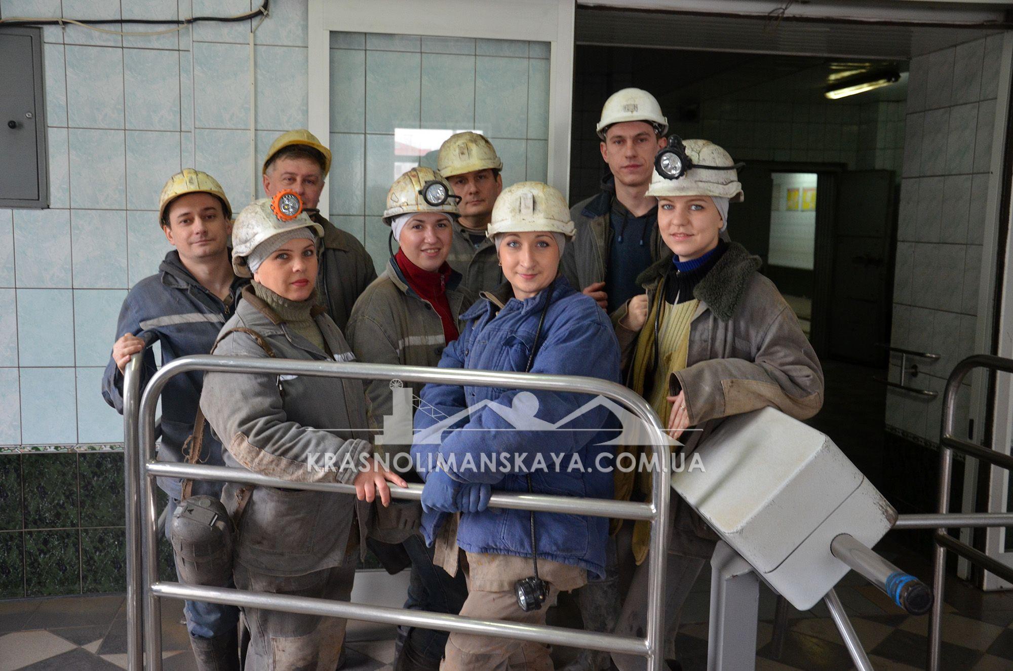 Поздравление маркшейдеру с днем шахтера фото 948