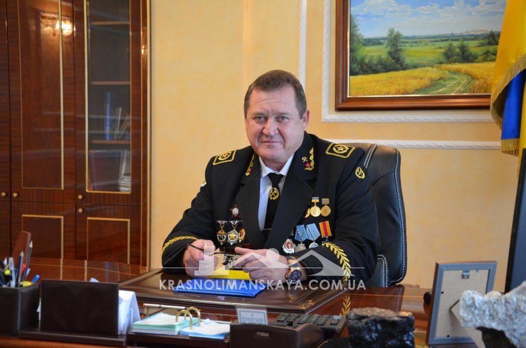 Генеральный директор ГП «УК «Краснолиманская» А.И. Дубовик