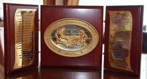Национальная награда