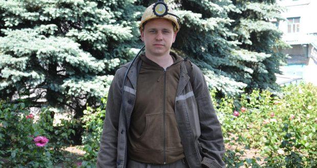Максим Александрович Доценко