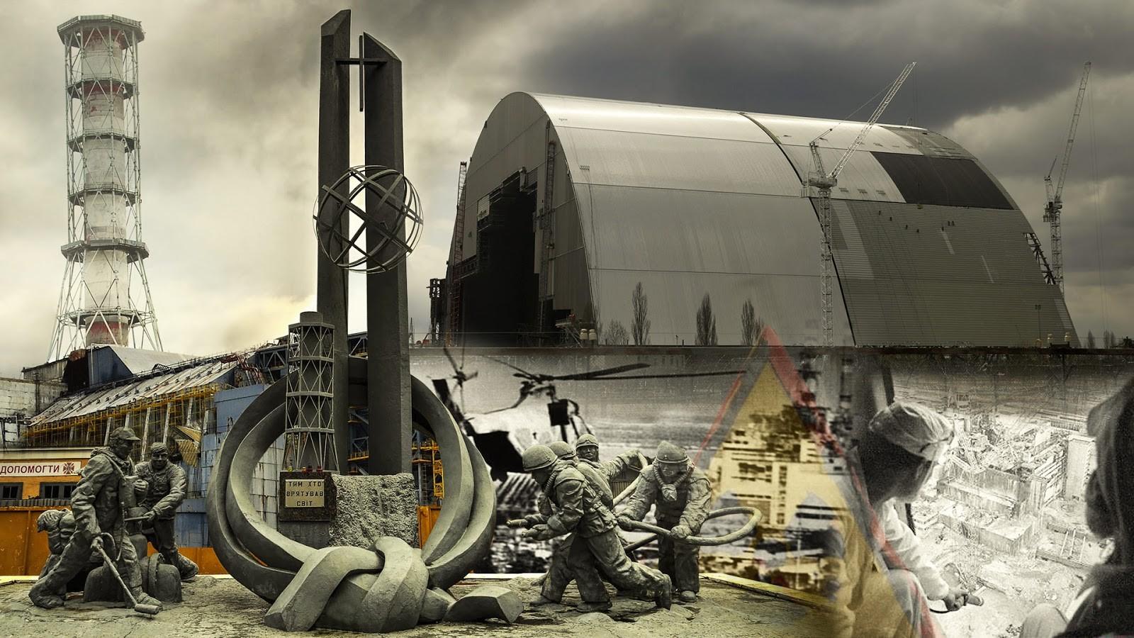 32 года со дня катастрофы на  Чернобыльской АЭС