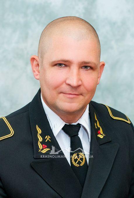 Кочергин Денис Юрьевич