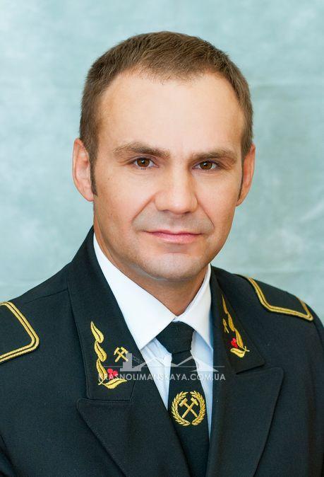 Наумов Виталий Викторович