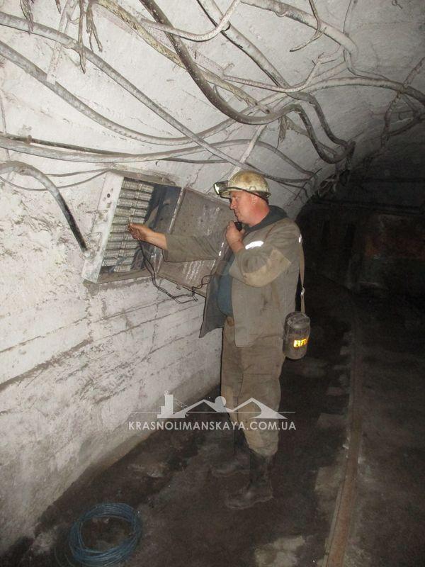 Электрослесарь подземный Д.А. Кобец